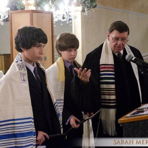 New Jersey Bar Mitzvah