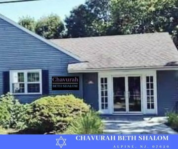 Chavurah Beth Shalom in Alpine, NJ. 07620